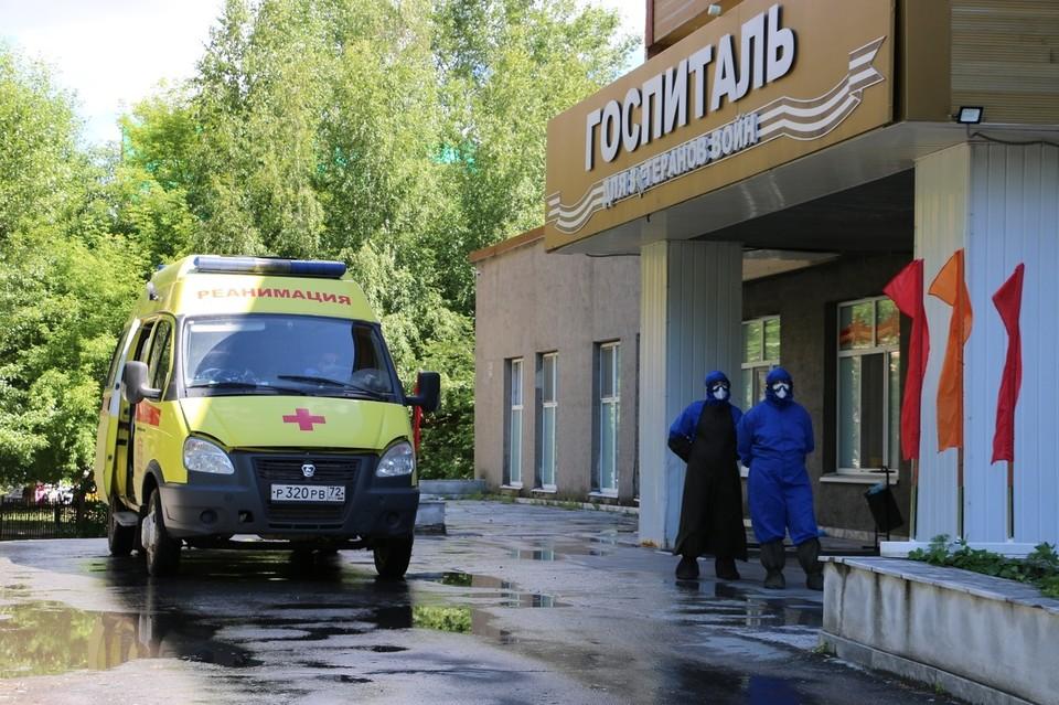 Число заболевших коронавирусом в Тюмени на 15 сентября 2021 года увеличилось на 220 человек, 18 скончались.