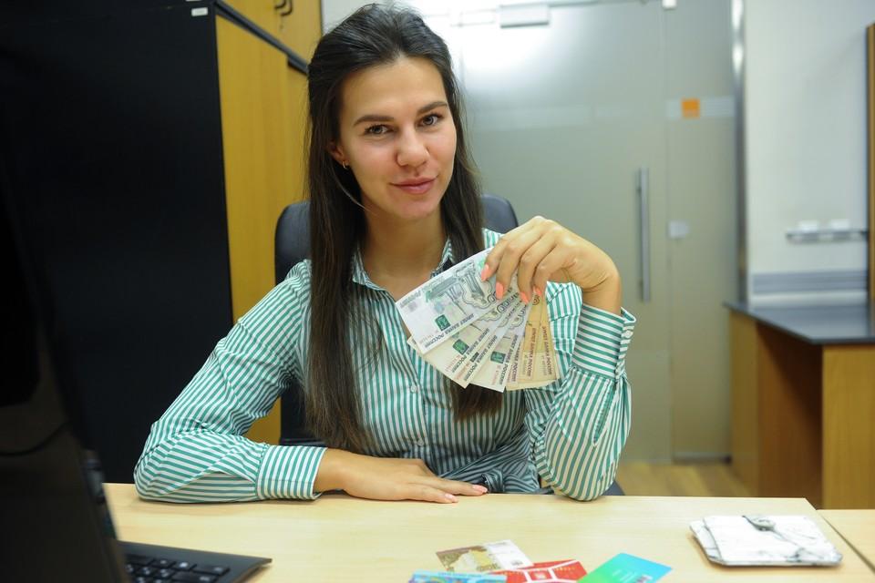 Прожиточный минимум в Ленинградской области в 2022 году