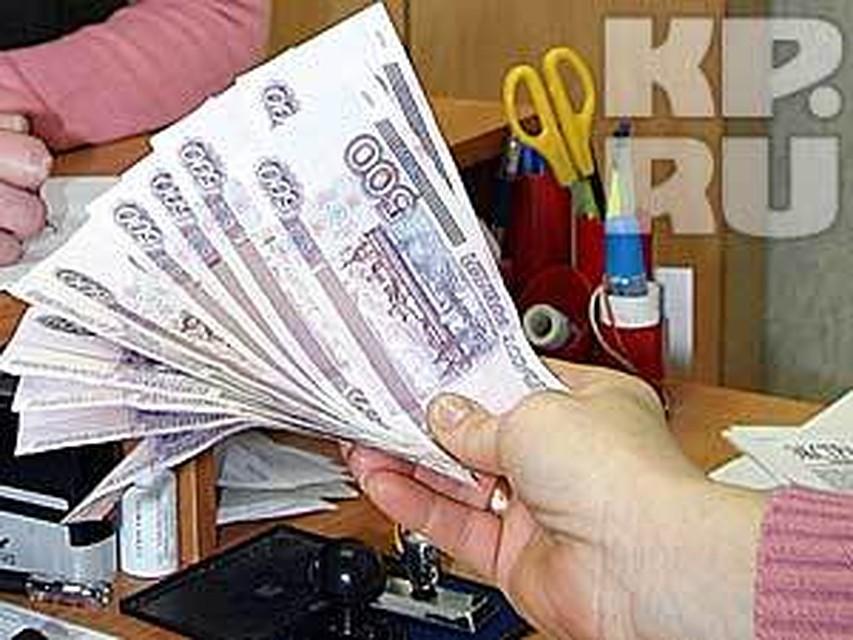 займ гражданам молдовы