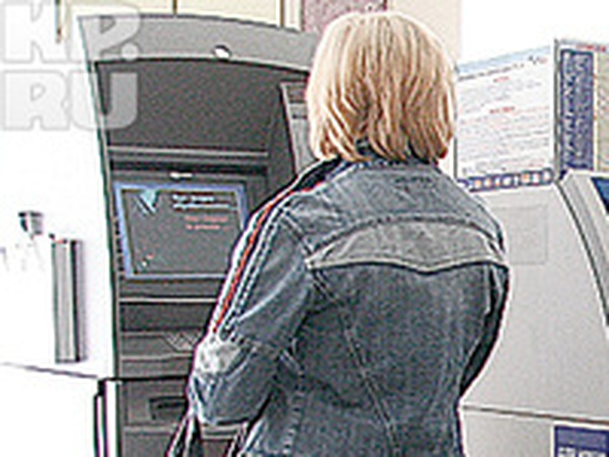 Взять кредит в сбербанке под минимальный процент для пенсионеров на карту