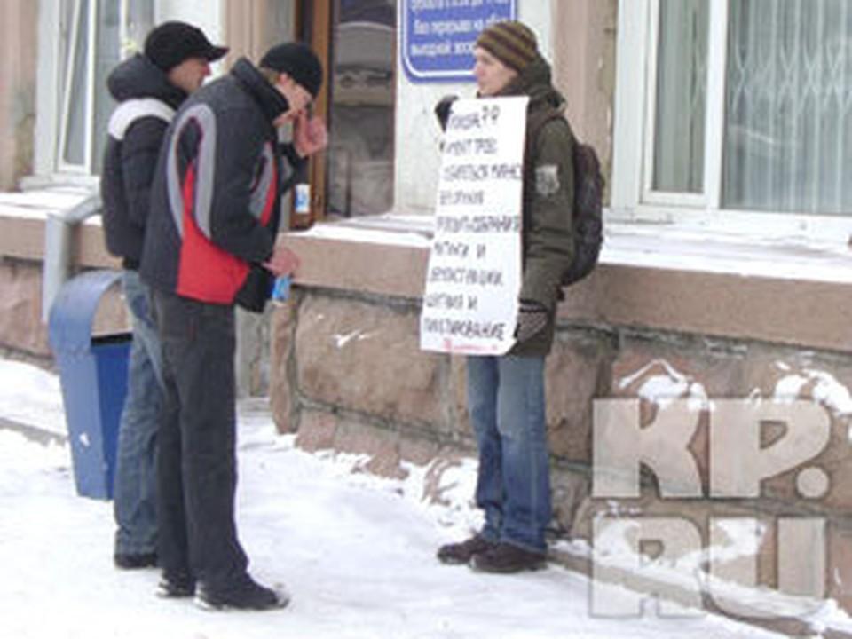 В столице Кузбасса стартовала акция в защиту 31 статьи конституции