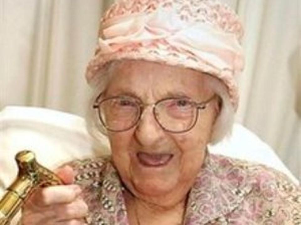 Мери Жозефина Рэй скончалась в доме престарелых Нью-Гемпшира