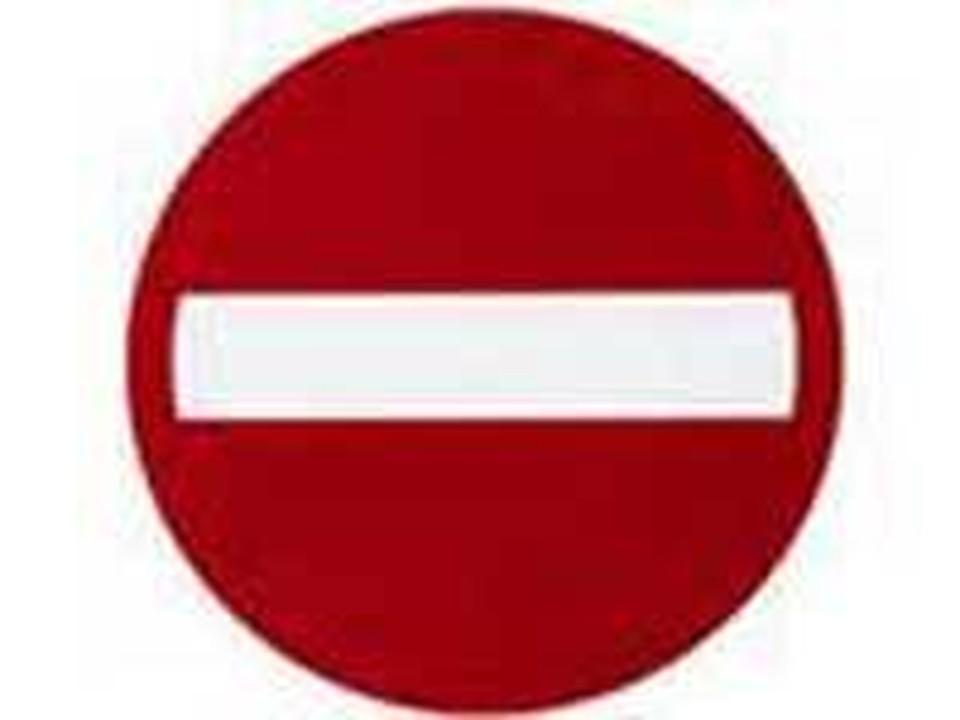 Водителей просят обращать внимание на дорожные знаки