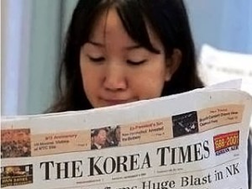 educational policies of nigeria and south korea essay
