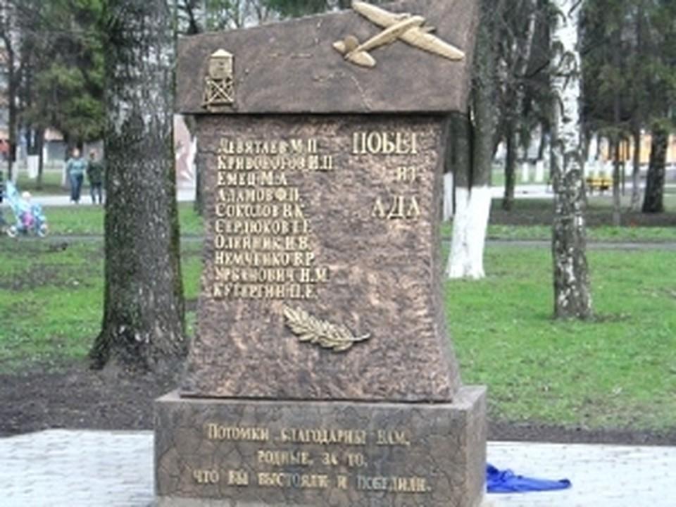 Новый мемориал в Октябрьском сквере.
