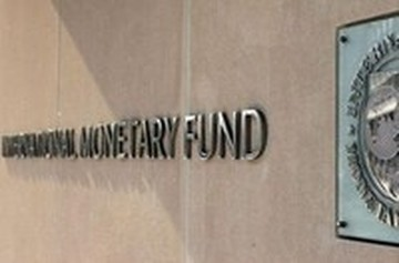 Специалисты МВФ: «Экономика Беларуси стоит на пути восстановления»