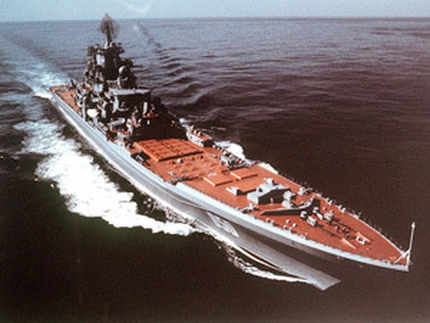 белье отлично крейсер киров 20 век же