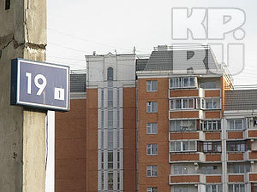 Купить женжину Красноградский пер. шлюхи Капитана Грищенко улица