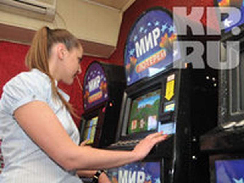 Игровые аппараты ижевск рейд скачать бесплатно симуляторы игровые автоматы fruit mania