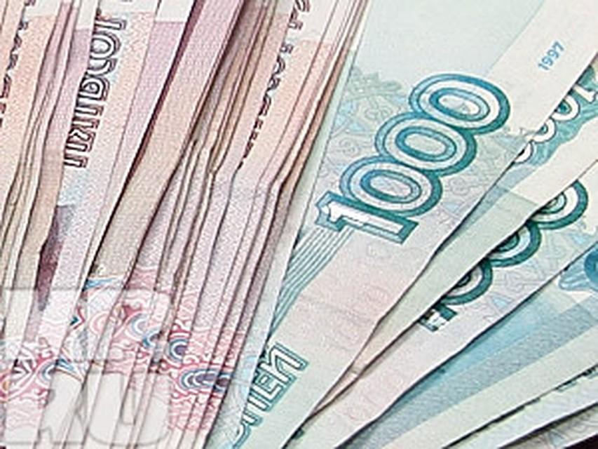 Кредитные организации барнаул
