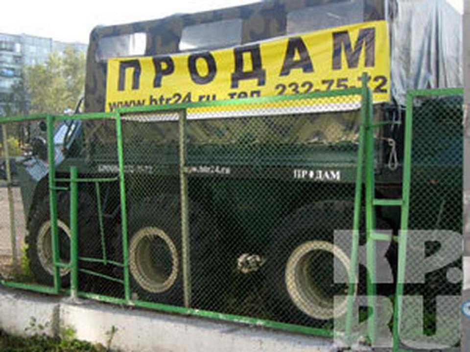 В Красноярске продается... БТР