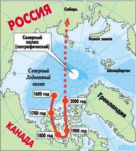 Влаговыводящее тонкое разница между северным магнитным полюсом и географическим комфорт даже лютую