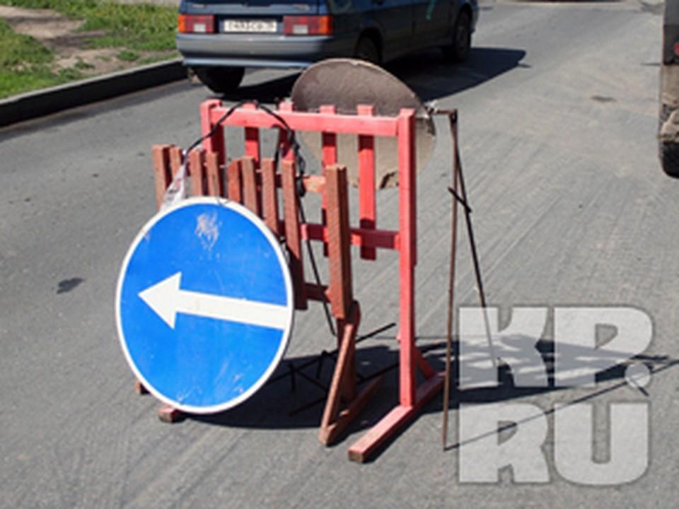 В центре Казани перекроют улицу
