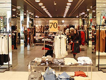 Где во Владивостоке купить брендовые вещи недорого