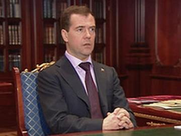 Медведев предложил наградить офицеров ФСБ, погибших во время ликвидации боевиков