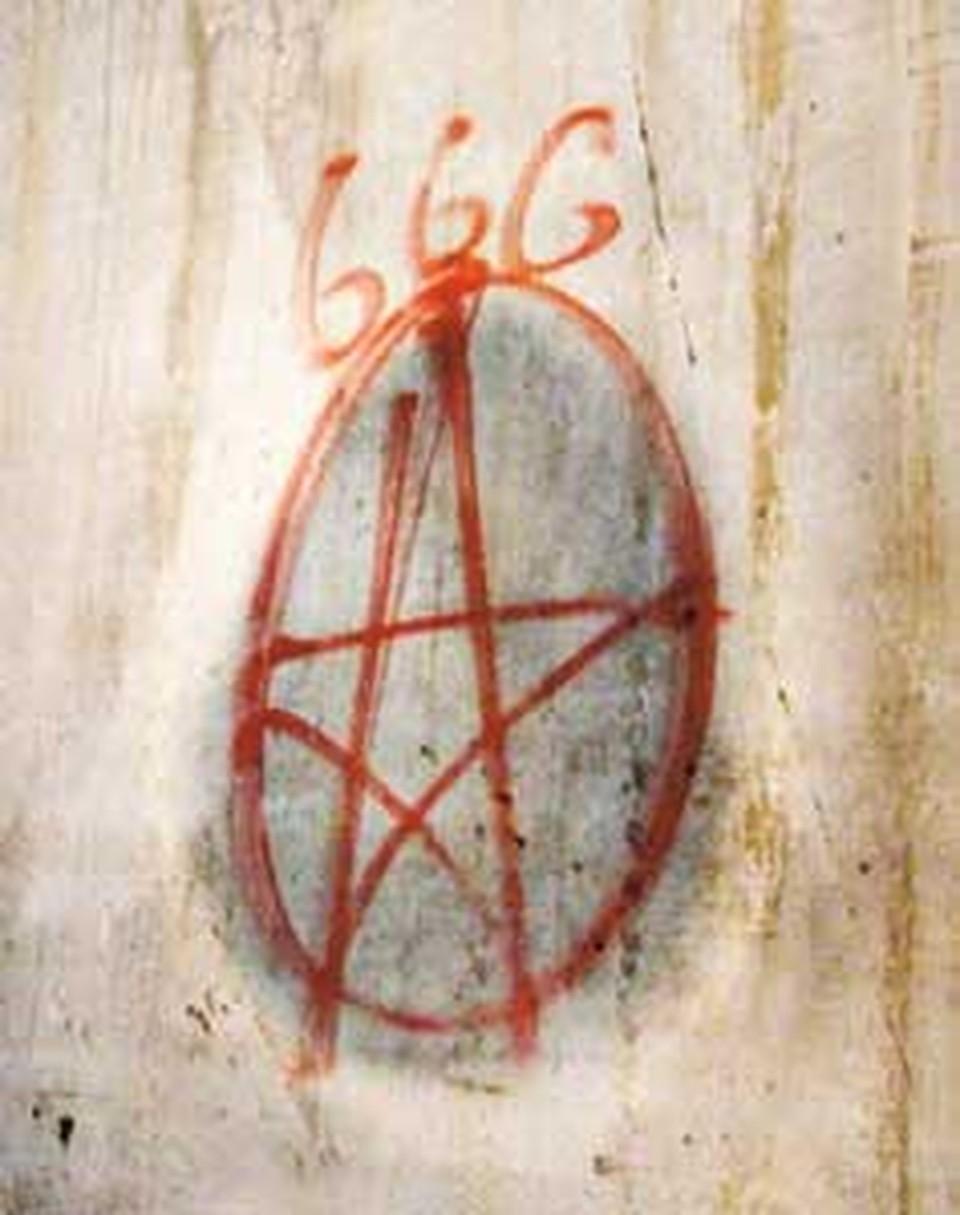 Стены многих помещений разрисованы такими символами.
