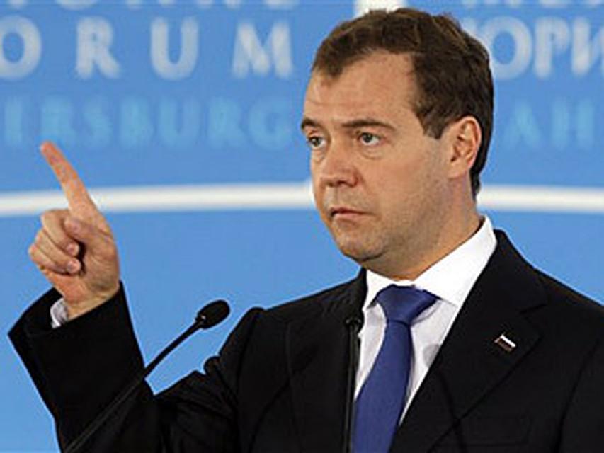 «Единая Россия»  и ее вождь Дмитрий официально поддержали выдвижение Путина