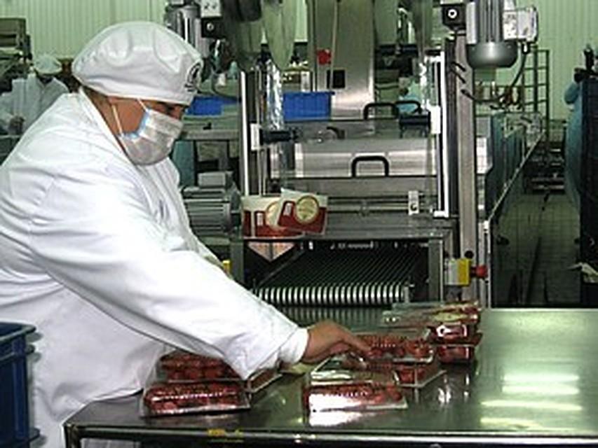 Пищевые заводы екатеринбурга вакансии