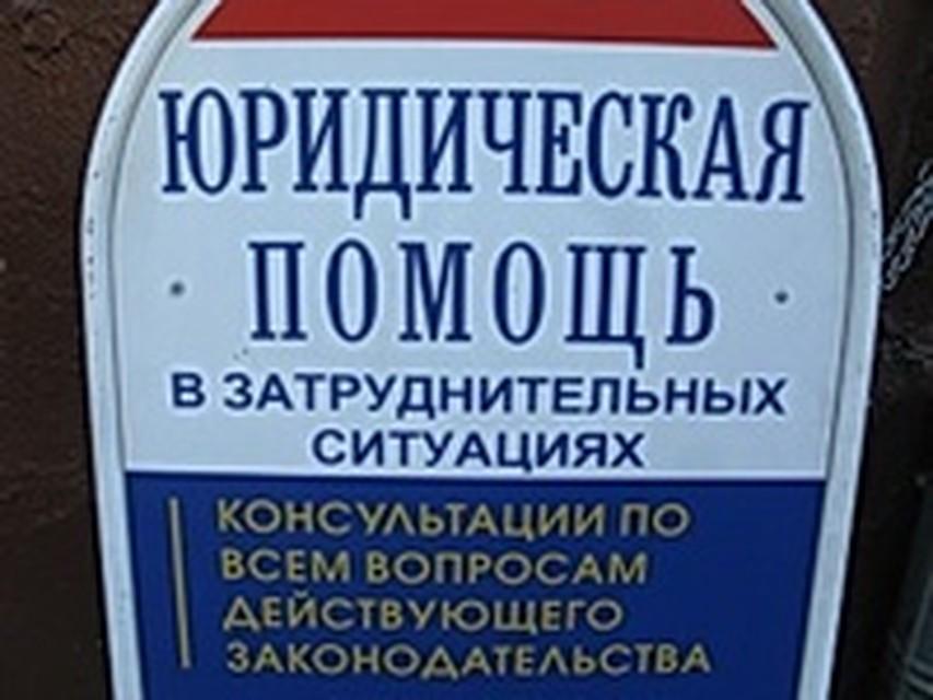 Жк екатерининский квартиры от застройщика