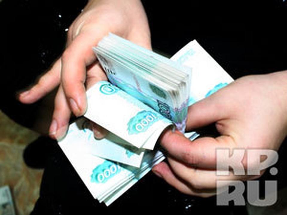 За свои услуги чиновник просил полмиллиона рублей.