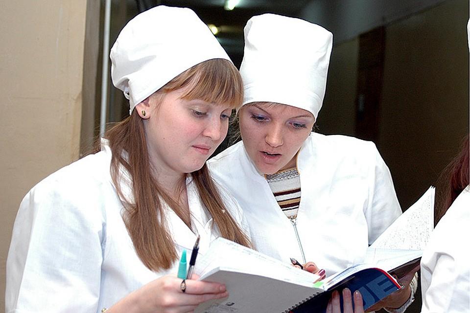 отдыха вокзал сколько получают медсестры в новосибирске признаком