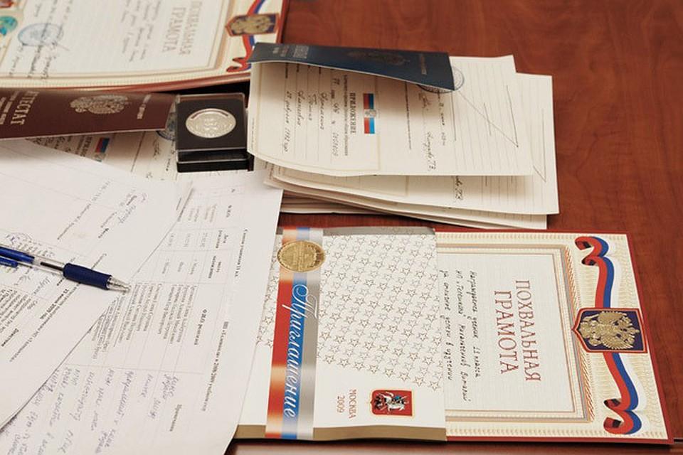 Подделка диплома о высшем образовании ответственность Подтвержденные дипломом специалиста с высшим профессиональным подделка диплома о высшем образовании ответственность образованием магистра это одно из самых