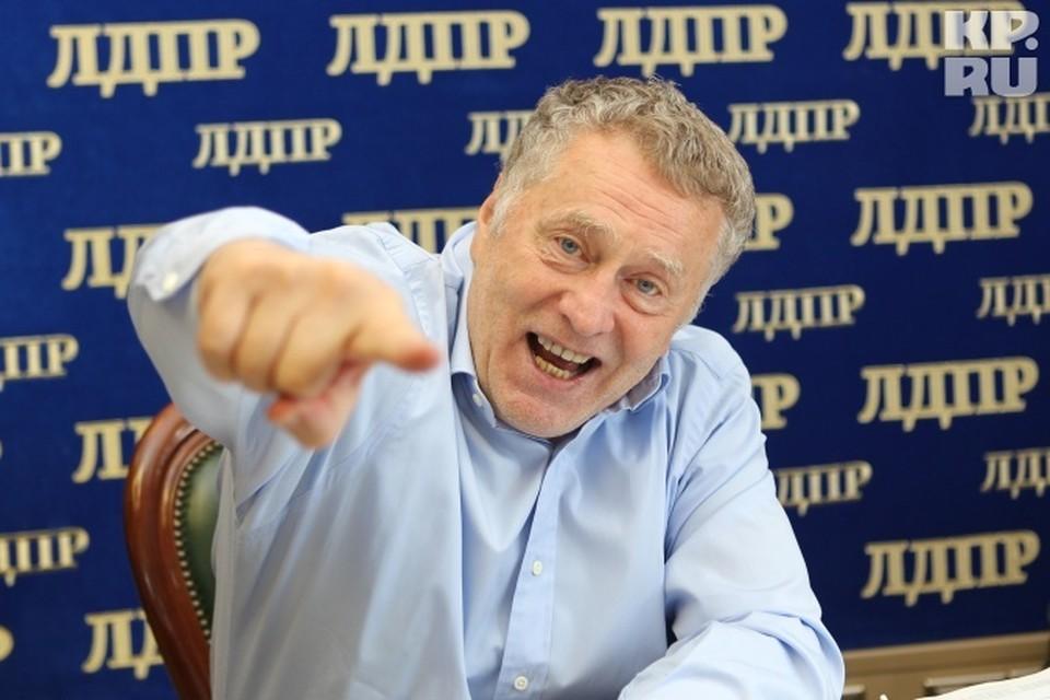 Жириновский предлагает называть улицы в честь городов российских