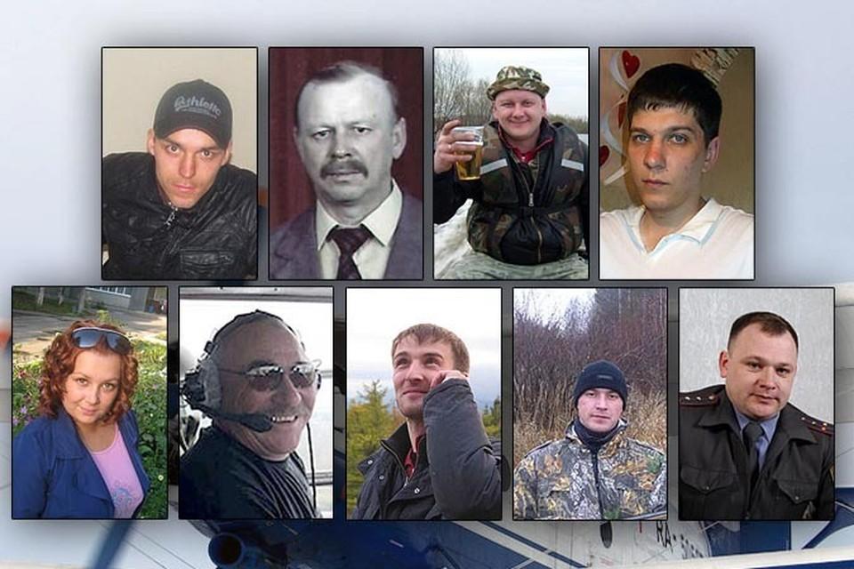 Всего, по данным МЧС, на борту АН-2 находилось 13 человек