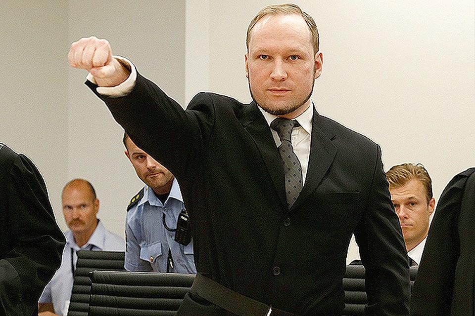 21 год - самое суровое наказание в истории современной Норвегии.