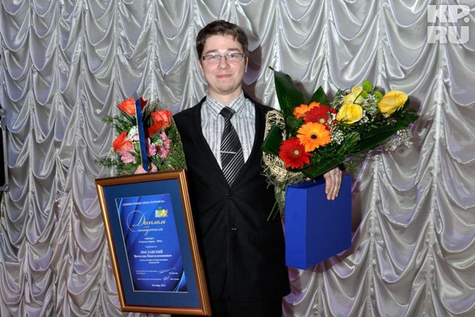 """Главным победителем конкурса """"Учитель года-2012"""" стал Вячеслав Пославский."""