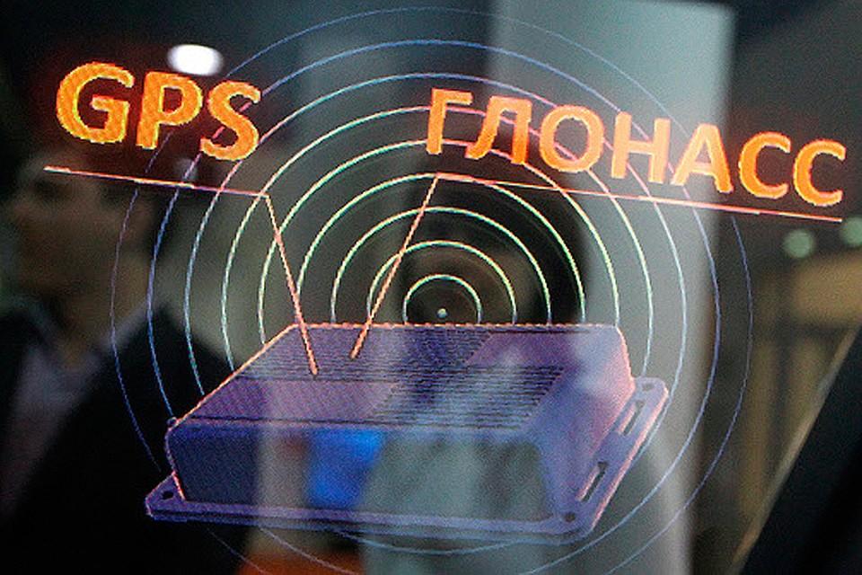 С помощью системы ГЛОНАСС у россиян похитили 6,5 миллиардов рублей
