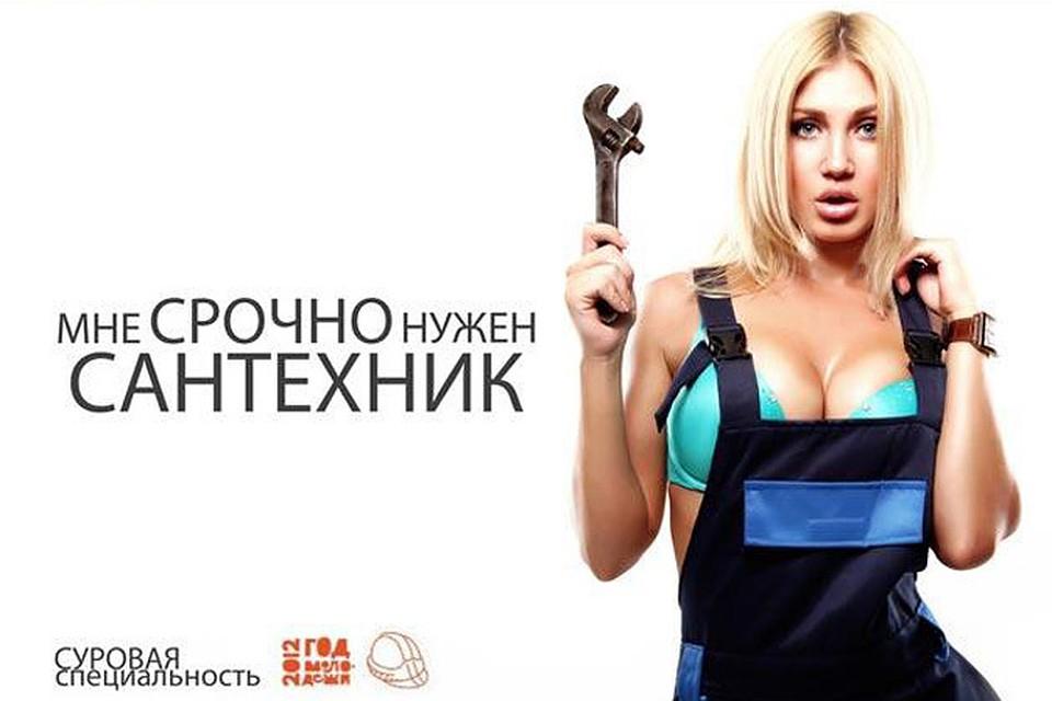 секс сентехник руская девочка