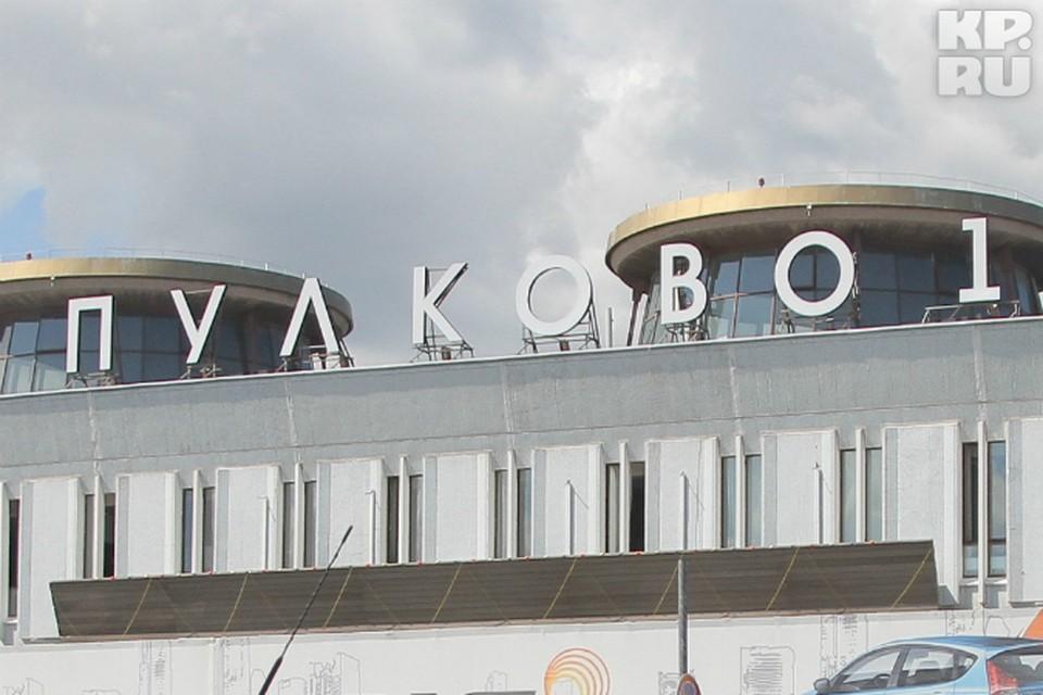 Рейс из Пулково-1 задержали на шесть часов.