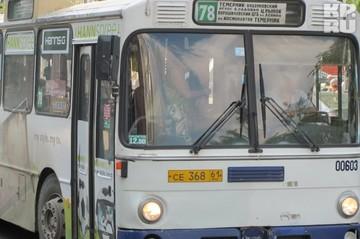 В Ростове автобусы плохо ходят после 6 вечера!