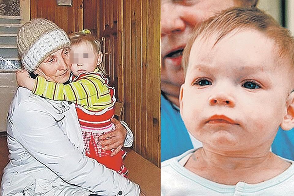Подпись бабушки под отказом от Димы Яковлева подделали