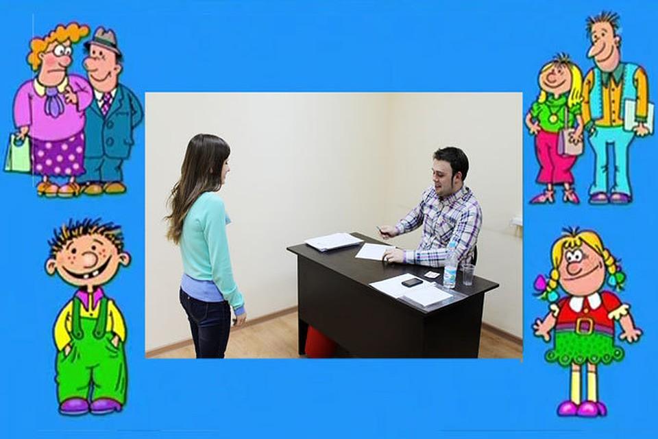 Кастинг программа москва инструкция по применению в г спб