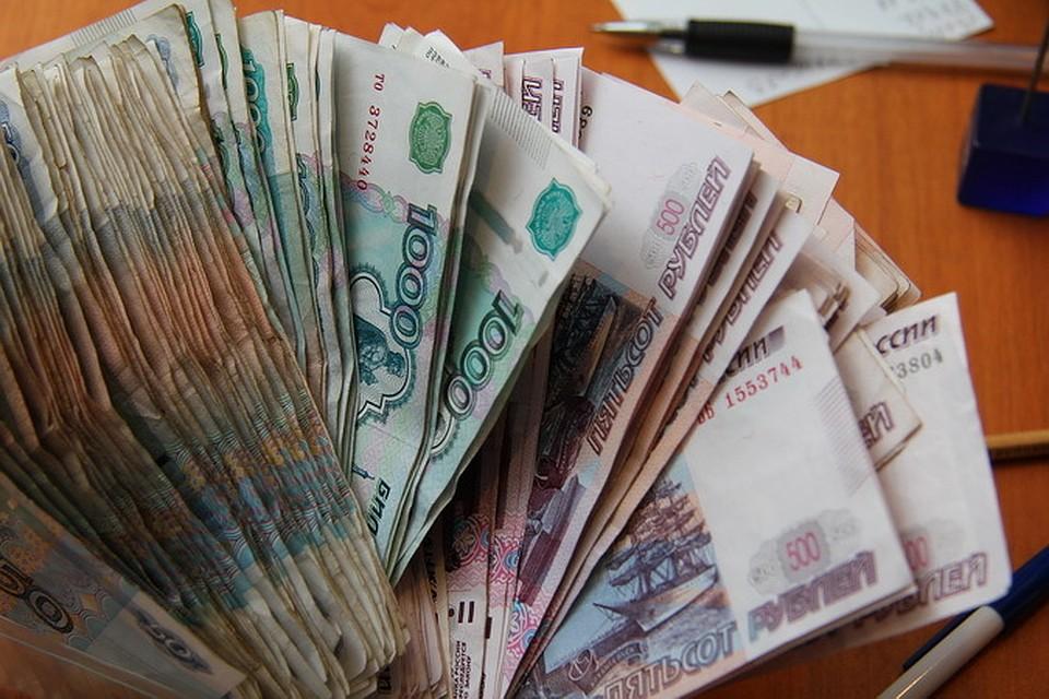 где взять 20 тыс рублей должнику другое дело миниатюрный