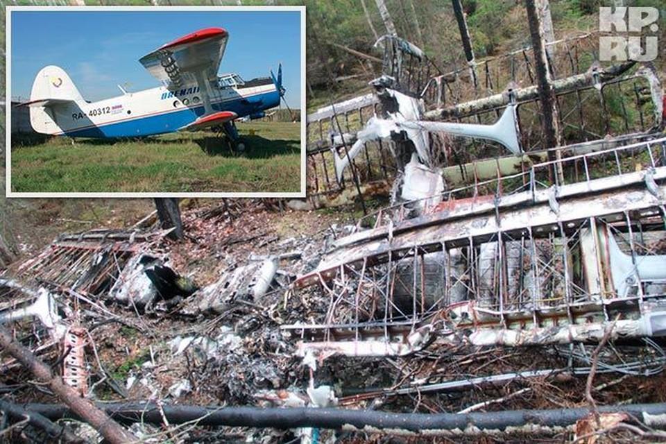 Самолет Ан-2, пропавший почти год назад на севере Урала, нашли охотники