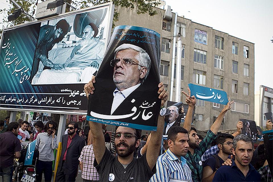 Агитация на иранских улицах