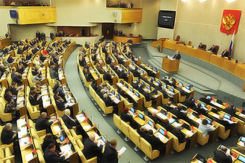 Госдума приняла в первом чтении закон по борьбе с интернет-пиратством