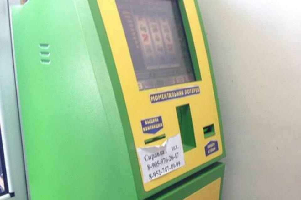 Игровые автоматы на усмотрение местной власти игровые аппараты б