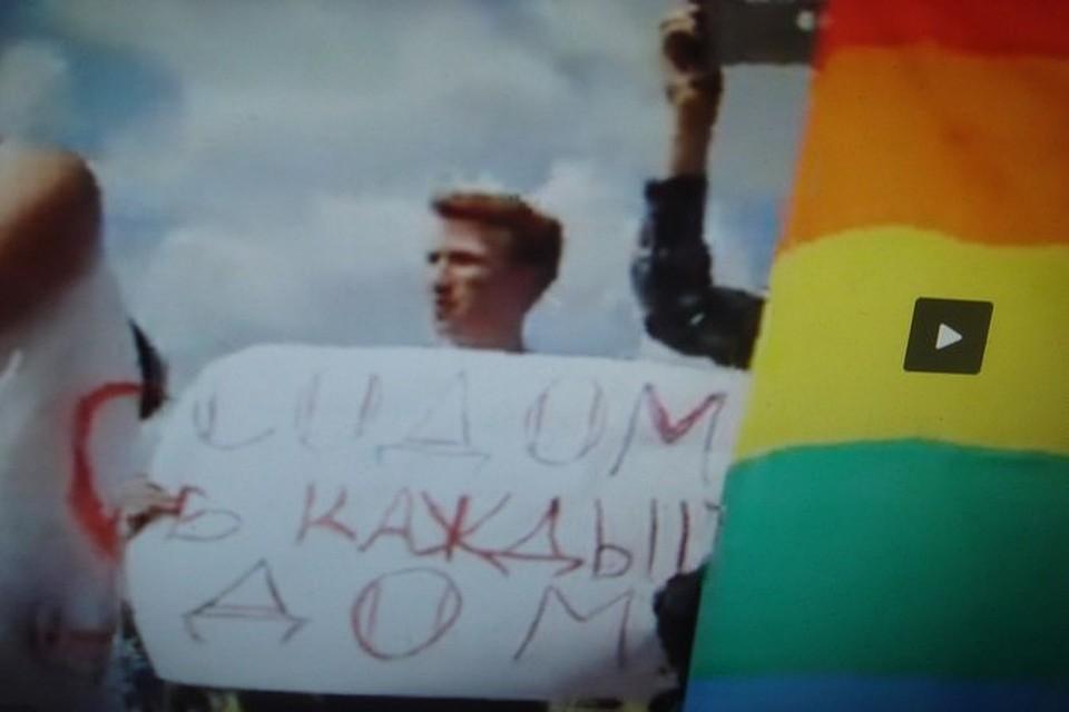Заказать гея на дом фото 646-343