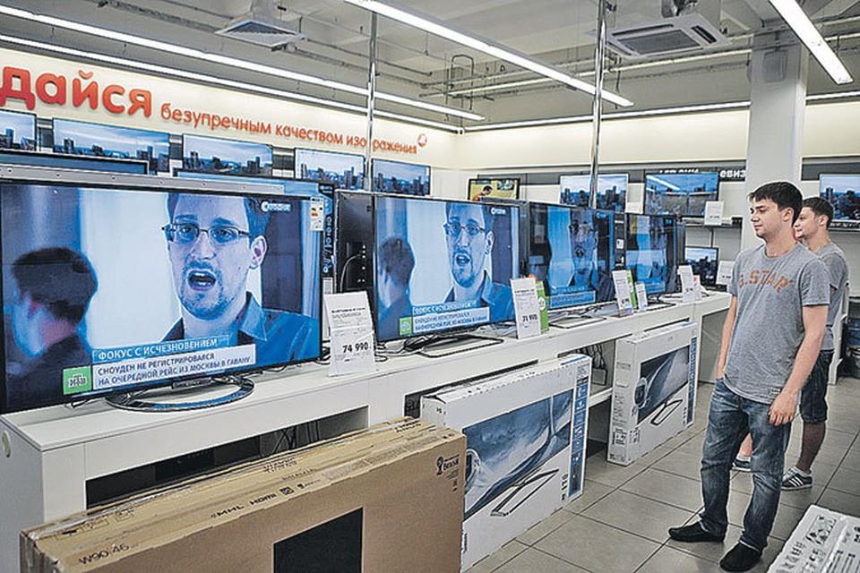 30-летний компьютерщик Эдвард Джозеф Сноуден стал этим летом главным медийным лицом планеты. Воин Света, Лидер информационного сопротивления, Штирлиц без государственного флага...