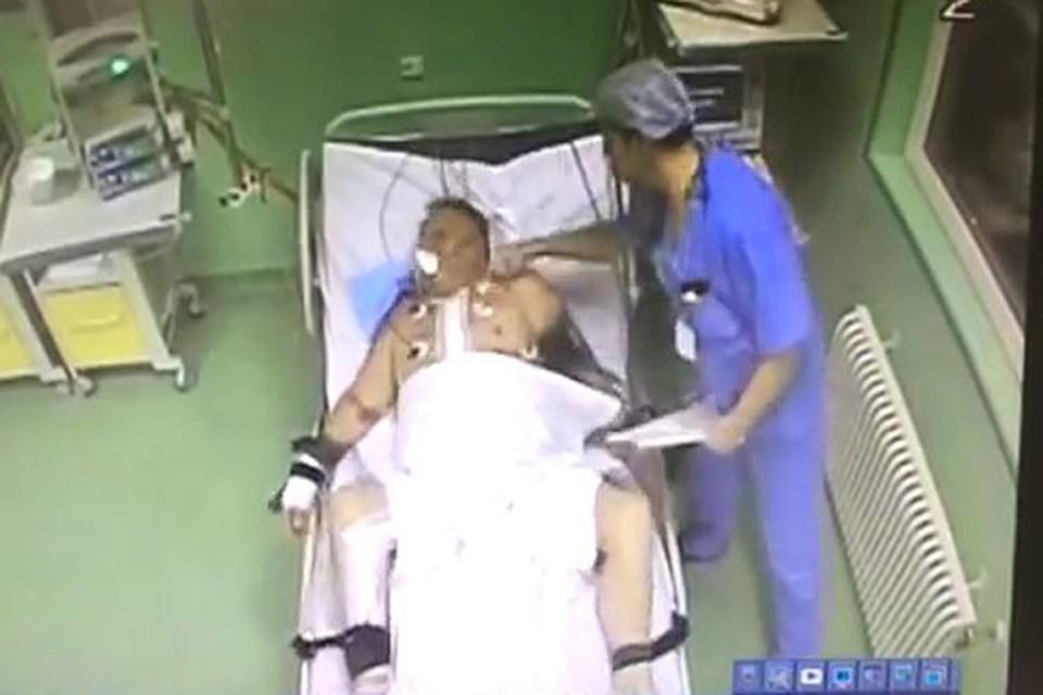 video-smotret-schastliviy-patsient