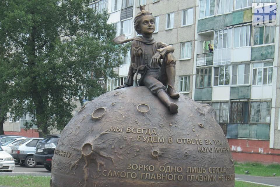 Памятники краснодар цена Абакан памятники великой отечественной дешевые в хабаровске