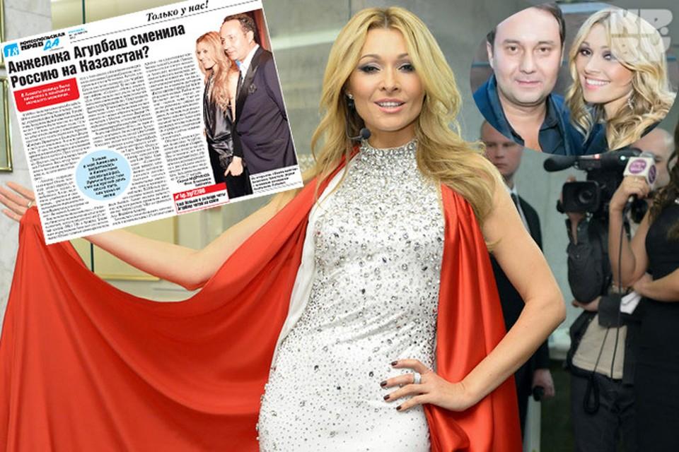 «Комсомолка» познакомила Анжелику Агурбаш с ее новым женихом из Казахстана Анатолием Побияхо