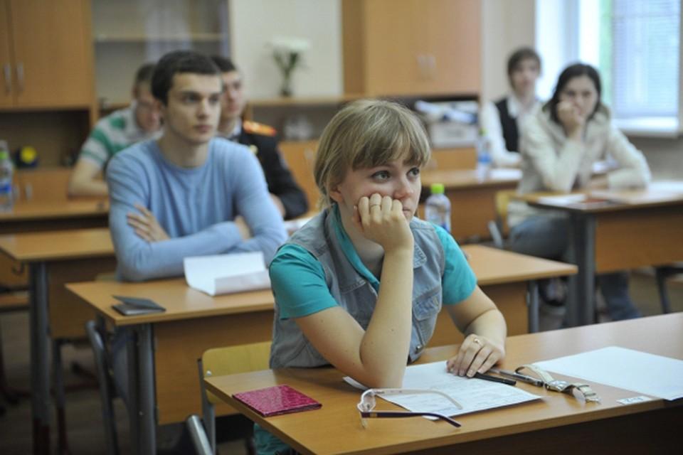 С 1 сентября вступает в силу закон об образовании