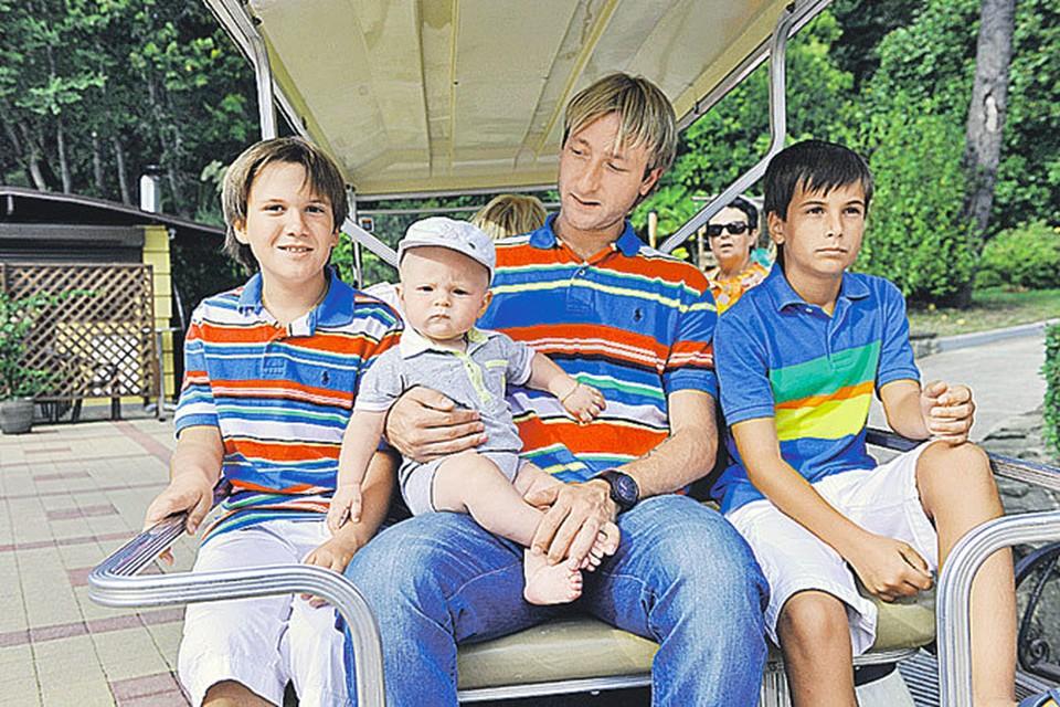 Плющенко быстро нашел общий язык с сыновьями жены от первого брака. Мальчишки видят в нем взрослого друга.