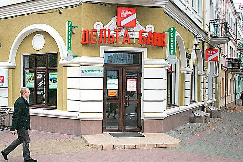 Пакет документов для получения кредита Брестская 2-я улица справка о несудимости москва 2012