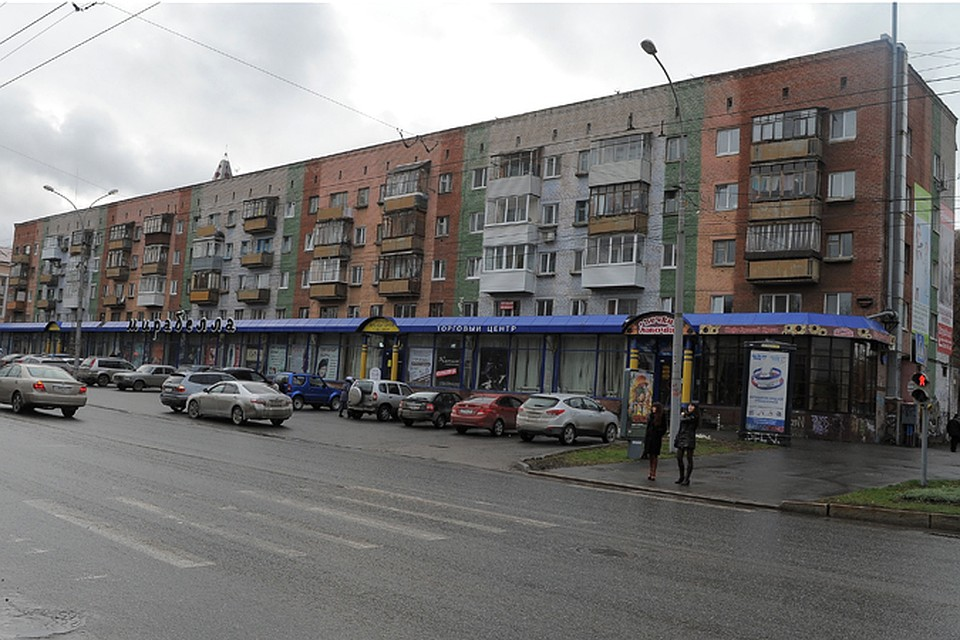 наследник очереди Персиковая улица